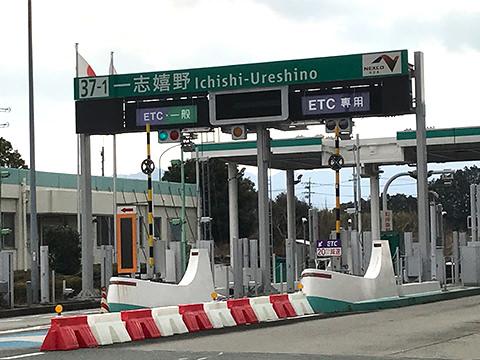 伊勢自動車道一志嬉野IC