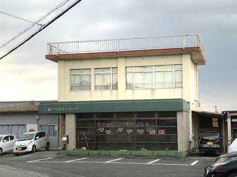 JA三重中央川合支店