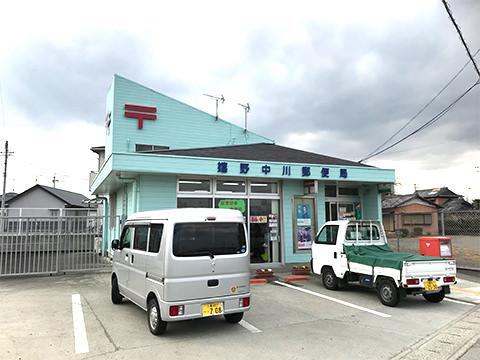嬉野中川郵便局