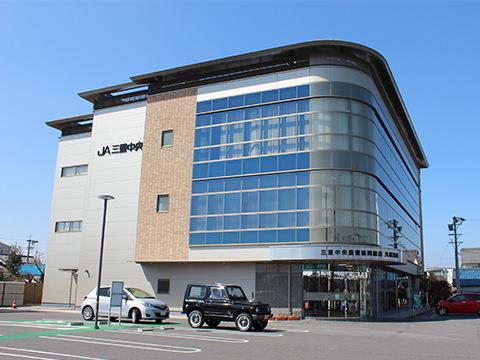 JA三重中央 久居支店