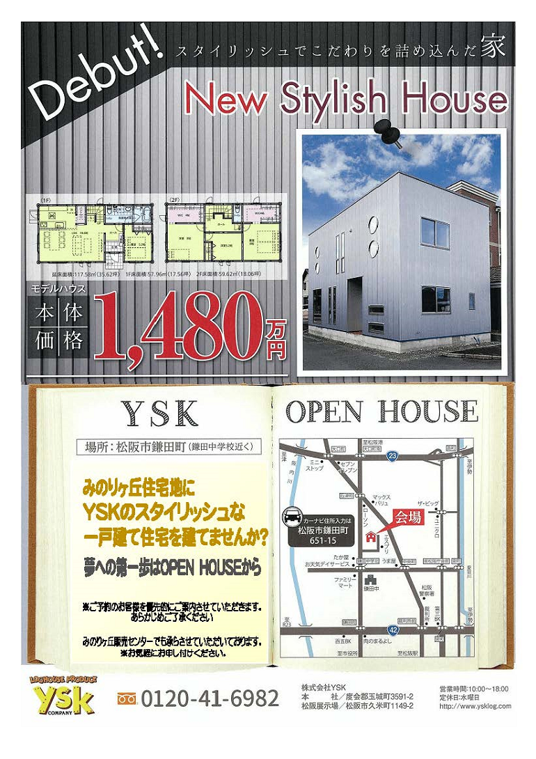 YSK OPEN HOUSE